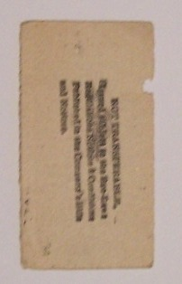rail ticket reverse